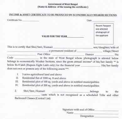 West Bengal EWS Certificate Format
