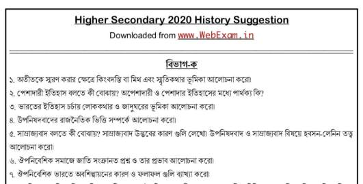 HS History Suggestion 2020 pdf download