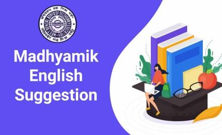 Madhyamik English Suggestion 2021 PDF