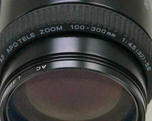 ミノルタのレンズ「AF APO TELE ZOOM 100-300mm F4.5-5.6」買取実績