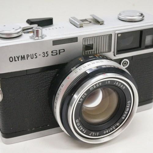 オリンパスのレンジファインダー「35 SP」買取実績