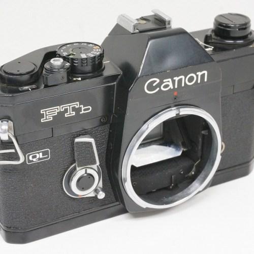 キャノンのフィルム一眼レフカメラ「FTb」買取実績