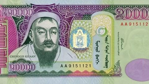 image_banknoteCAO6LOIM