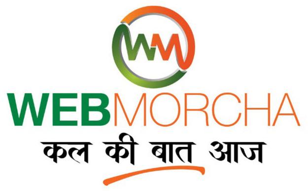 webmorcha.com