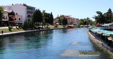 """Нов проект во Охрид и Струга """"И старите можат"""""""
