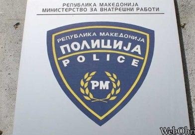 Кривична пријава за охриѓанец кај кого биле пронајдени пиротехнички средства