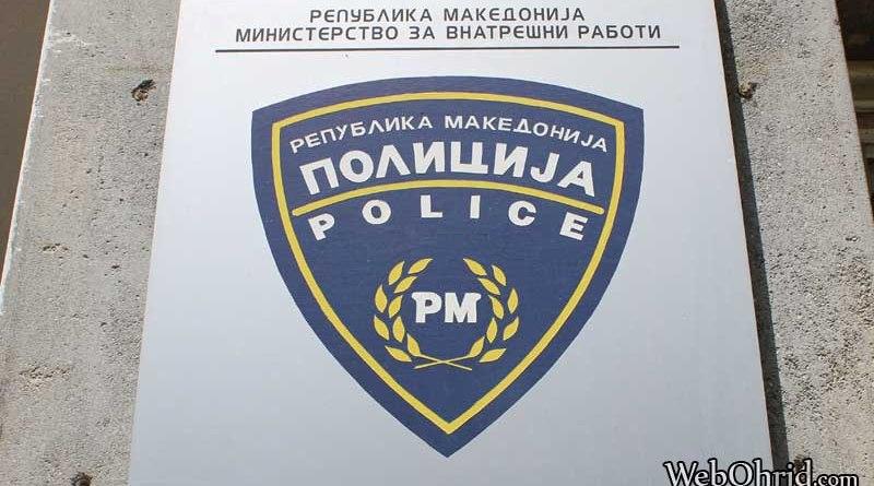 """Нарушен јавен ред и мир на улица """"Прилепска"""""""