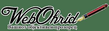 WebOhrid