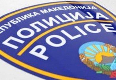 Кривична пријава за нелегална терминација на телефонски сообраќај