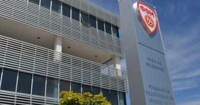 ФФМ ќе подели премија од 500.000 евра за првото место во групата од Лига на нации