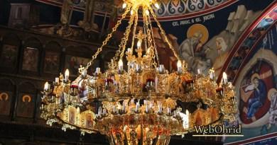 Упокоение на Свети Методиј Солунски
