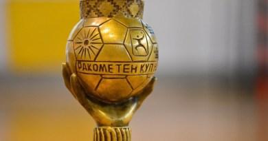 Викендов ќе се играат средбите од ракометниот Куп на Македонија