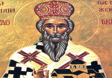 Свети Василиј Острошки