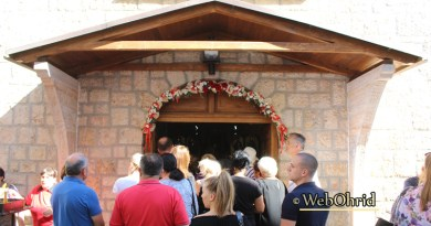 Одбележан празникот Мала Богородица во Калишта