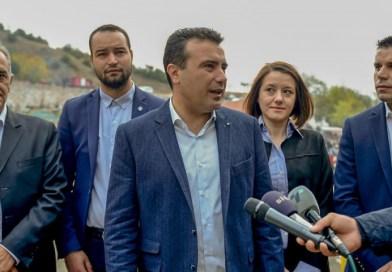 Изјава на премиерот Заев од Валандово