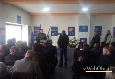 Одржана комеморативна седница во СДСМ Охрид