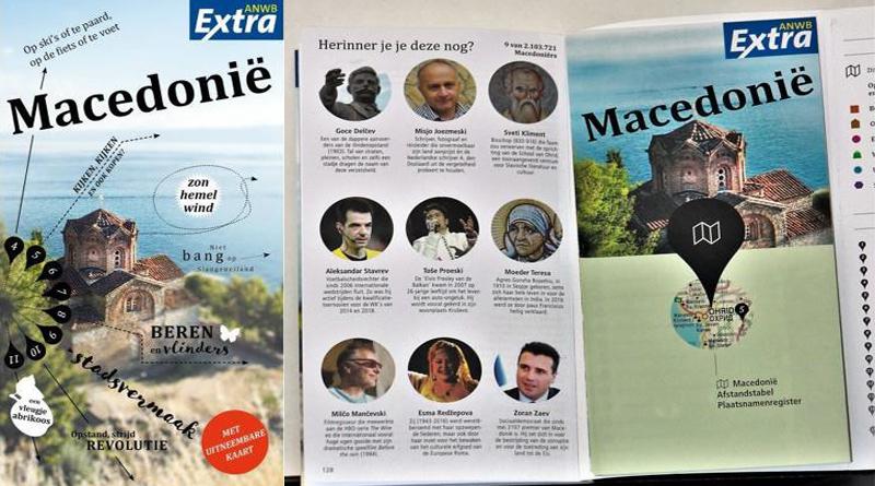 ANWB издвои пет историски и уште четворица живи како најпознати личности – Македонци