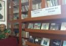 """Изложба на дела од роднокрајни автори родени во април во НУ Библиотека """"Григор Прличев"""""""
