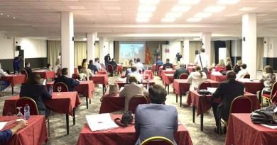 Започна Меѓународната научна конференција за безбедност