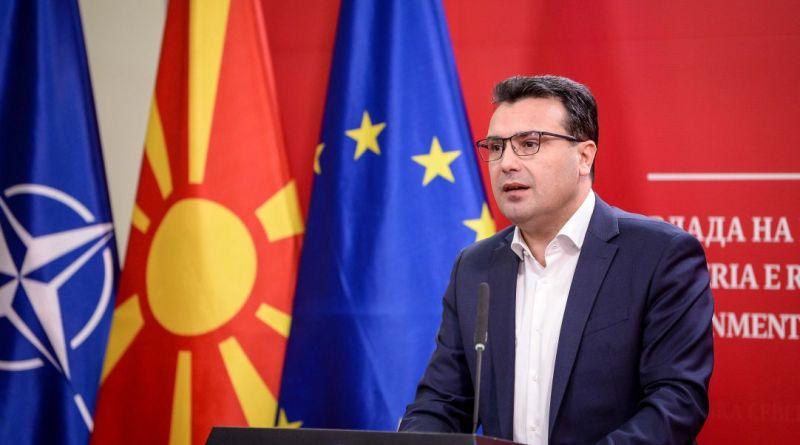 Премиерот Заев за случајот Таргет-Тврдина: Испратена е пораката дека системот функционира