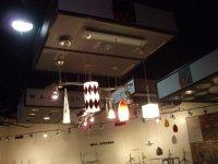 Lighting Etc | Lighting Ideas