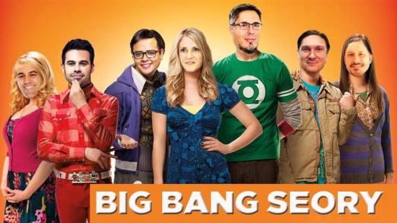 Bing Bang Seory by Isa Romero SEO para SEOs