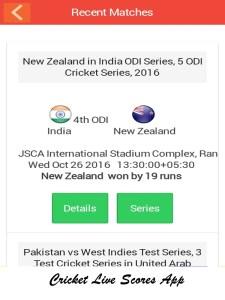 cricket-expert-recentmatches