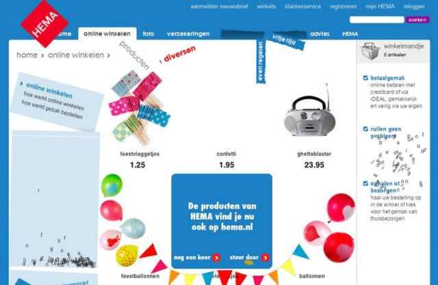Hema homepage