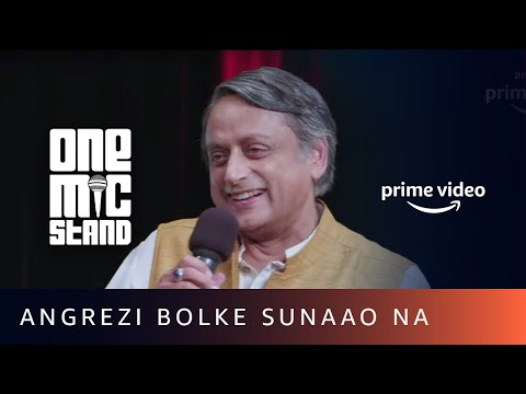 Amazon Prime One Mic Stand Review Shashi Tharoor Shines