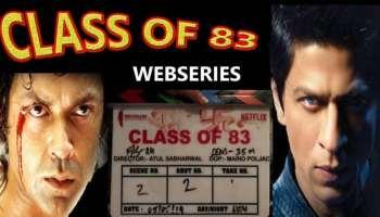 class of 83 netflix release date