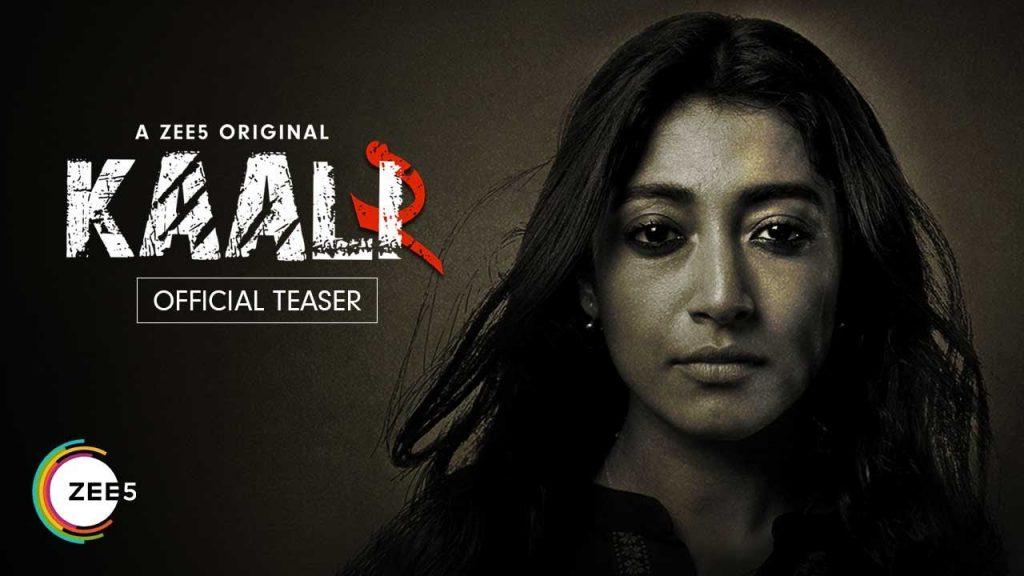 Zee5 Kaali Season 2 Release Date, Cast, Trailer, Plot, Story
