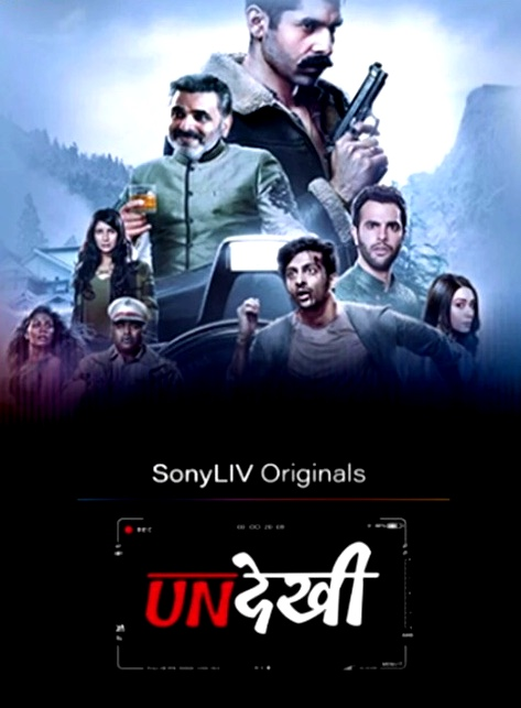 SonyLIV original Web Series Undekhi Release Date, Teaser Review, Cast, Trailer