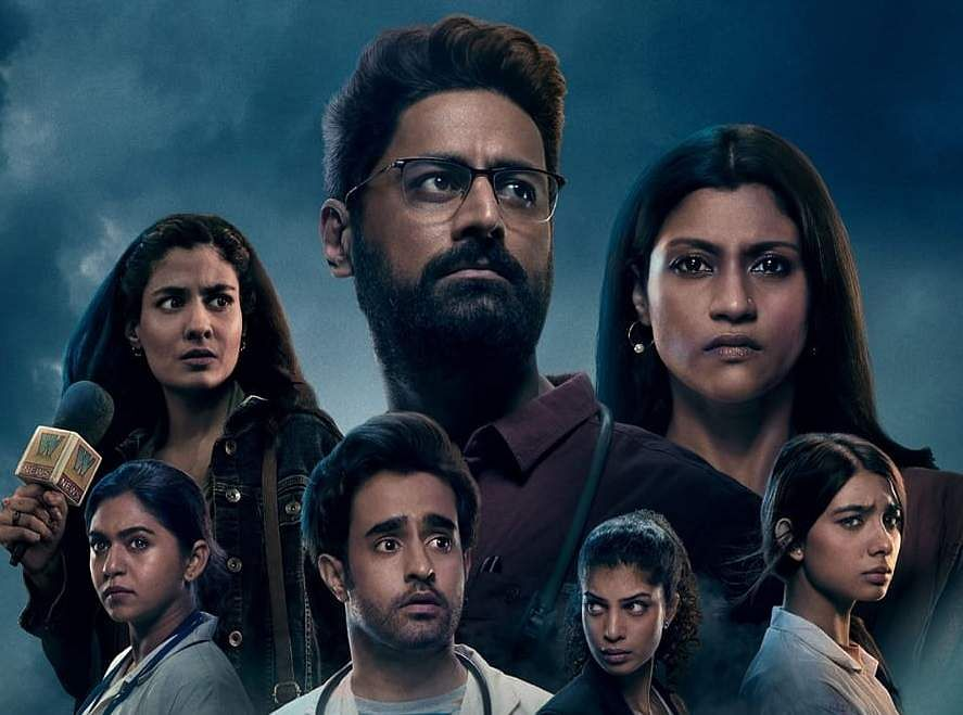 Amazon Prime Mumbai Diaries 26/11 Trailer Review, Story, Cast, Release Date