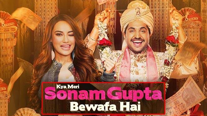 Zee5 Kya Meri Sonam Gupta Bewafa Hai Release Date, Cast, Trailer, Story