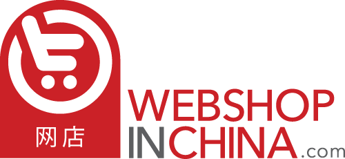 Webshop in China