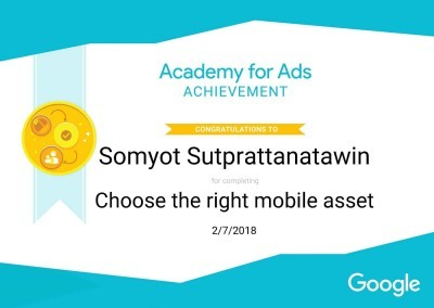 Choose the right mobile asset