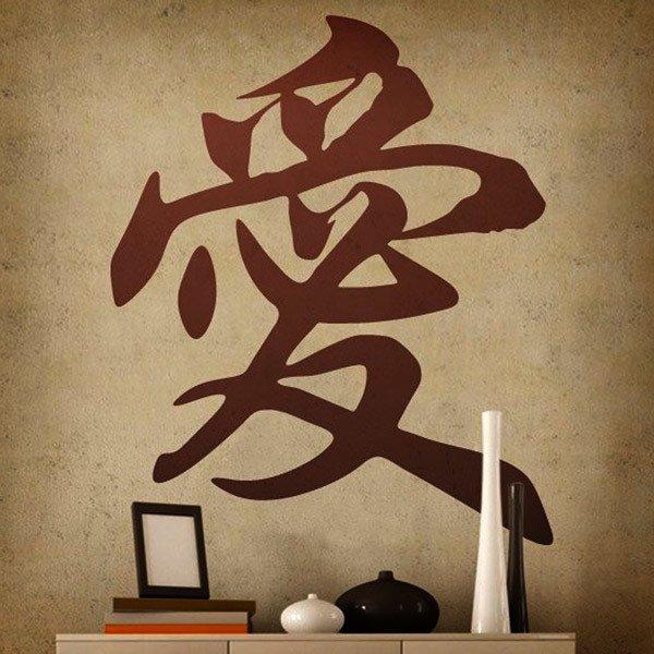 Dcoratif vinyl lettre chinoise qui reprsente lamour  WebStickersMurauxcom