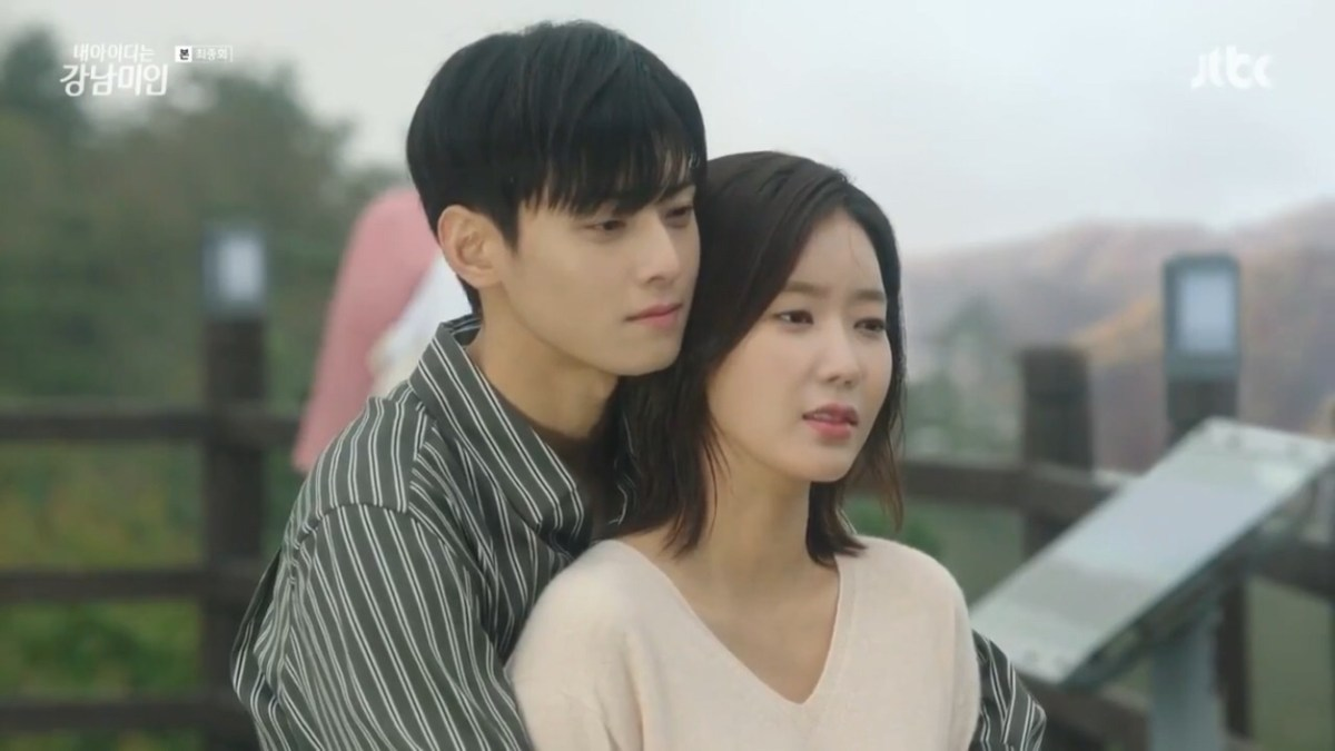My ID is Gangnam Beauty : une adaptation de webtoon à la TV.