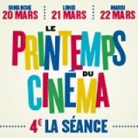 ban 160x160 printemps-cinema-2016