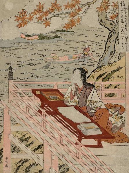Murasaki Shikibu writing at Ishiyama-dera. Suzuki Harunobu, 1767. Boston Museum of Fine Arts