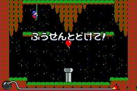 Gameboy Advance (Minijuego en Wario Ware Twisted)