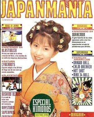 """Japanmania, """"la fiebre amarilla"""""""