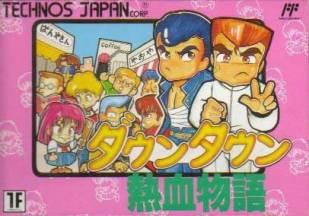 Portada Japonesa (Dauntaun Nekketsu Monogatari)