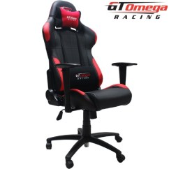 Ergonomic Chair Pros Exercise Program The Best Gaming Brands Gt Omega Pro Racing Office