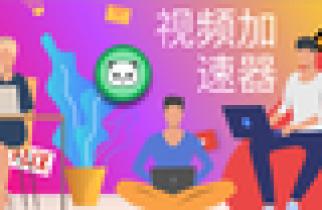 How to do the Honeymoon Right