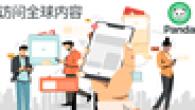 Duchess of Cambridge Engagement Bridal Jewelry