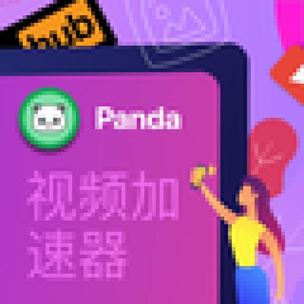good-charm-bracelet (c) Mercedes Salazar