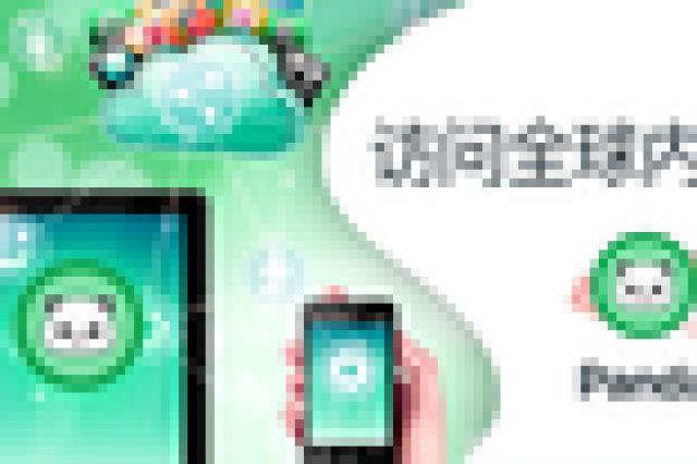 Industrial Modern Wedding (c) Lauren Scotti
