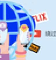 We Love Wedding Cakes- 3 tier tree stand wedding cake- pjrweddingcakesdotcom
