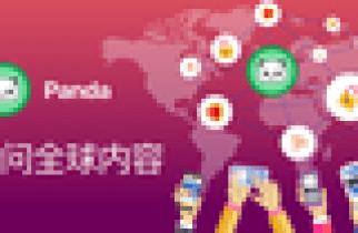 Catherine the duchess of Cambridge's Diamond Cross Necklace!- Photo(c) Getty / Rex / Reuters / PA / AP / EAP / Wenn / Wire / Splash / Pool